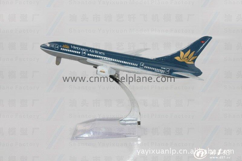 供应波音b787厦门航空16cm金属飞机模型