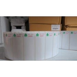 中国重汽专用条码纸 不干胶标签 条形码标签