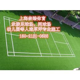 松江人造草坪每平方米价格
