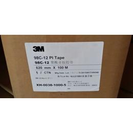 3m98C-1t高温胶带与3m98C-12有何区别
