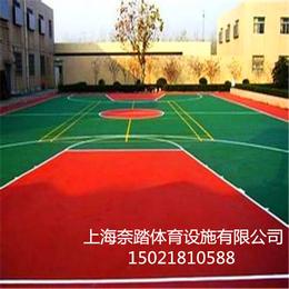 开化硅PU篮球场施工硅PU球场材料