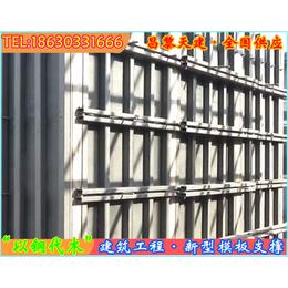 上海_新型建筑模板支撑加固框架全方位售后服务