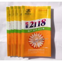 朝阳定制生产玉米种防伪包装袋-苞米籽包装袋-可来样加工