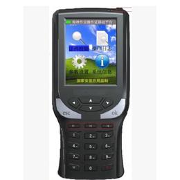 P130特种作业读卡器升级款彩色屏手持式P1301厂家负责人