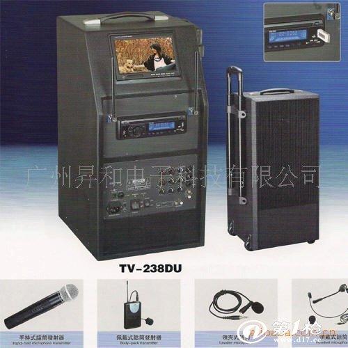 专业移动式多功能无线扩音机tv-238dut