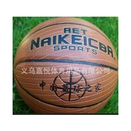 icba�biˮZ�.h�^��_支持混批 体育用品工厂 正品篮球 icba150a 比赛专用