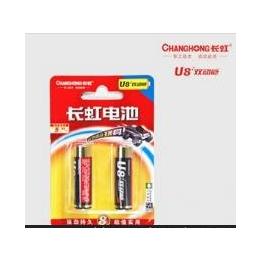 供应长虹U8碱性电池 5号干电池2、4粒挂卡装 LR6