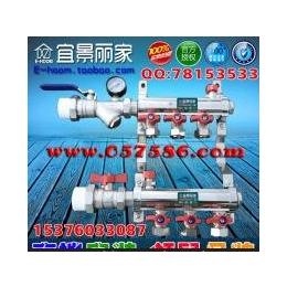 供应盾联错位分水器国标错位分水器 加厚 家装精品