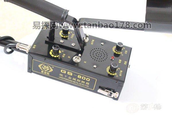 黄金钻gs600地下金属探测器