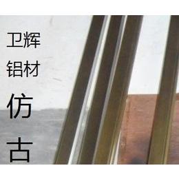 铝仿古铜加工   上海提供铝建材仿古铜加工