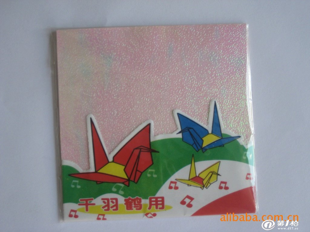 供应批发学生折纸,手工纸,千纸鹤折纸