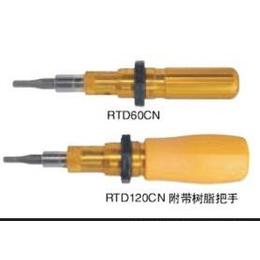 济南东日扭力工具 RTD30CN扭力螺丝刀 东日批