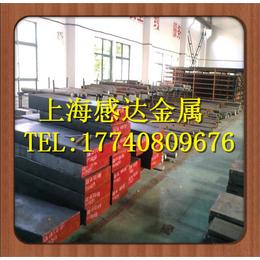 宝钢9SiCr化学成分 工具钢大量批发 9SiCr价格