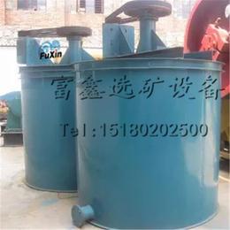 矿用搅拌桶 多功能搅拌金属选矿设备 立式搅拌机 不锈钢搅拌桶