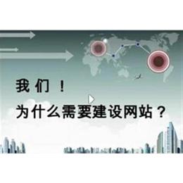 点石网络(图)_临夏电子商务v网络_临夏电子园林设计范例图片