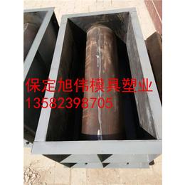 专业集流水槽模具 流水槽模具报价