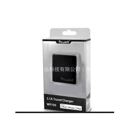 2.1A USB<em>旅行</em>充 旅充 USB充电器 <em>手机充电器</em> <em>旅行</em>充电器