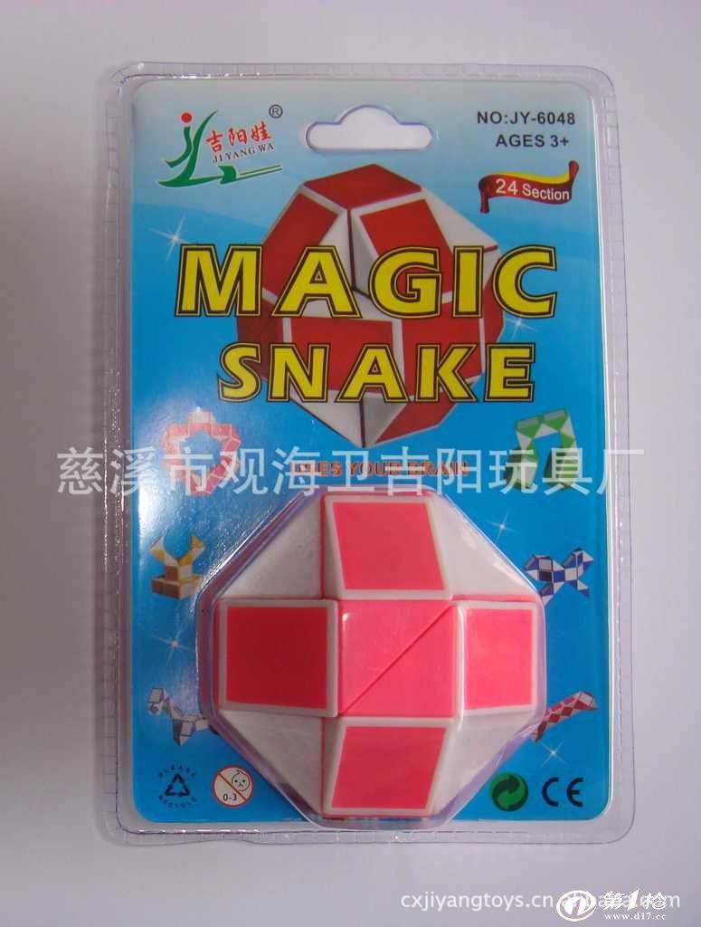 2cm ; 吸塑包装,内附有说明书一份; 装箱数:144pcs; 外箱尺寸:59x47x