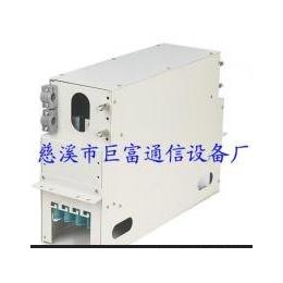 ODF配线箱 ODF单元箱 ODF光纤配线柜 ODF光纤配线箱