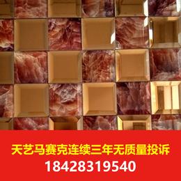 玻璃马赛克背景墙 可节约两成采购成本的玻璃马赛克背景墙