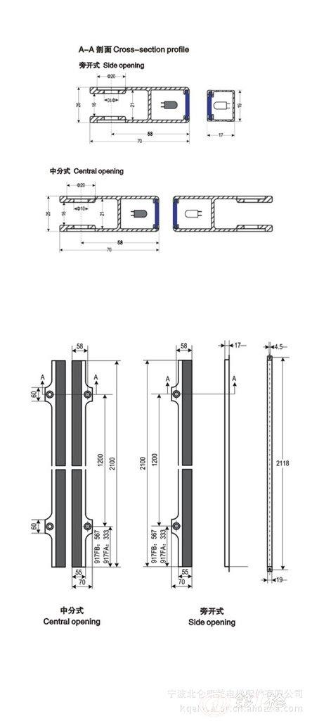 原厂发货 微科917f东芝型二合一电梯光幕,一年质保,包运费