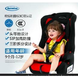 麦凯儿童汽车安全座椅婴儿车载宝宝安全座坐椅9个月-12岁包邮