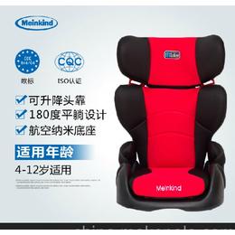 麦凯汽车用儿童安全座椅车载婴儿安全座坐椅分体式4-12岁包邮