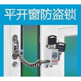链式平开窗防盗窗锁/防护锁/链式防护锁