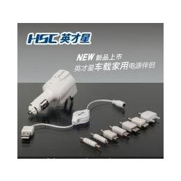 英才星车载<em>手机充电器</em> 家车两用车充正品包邮 <em>汽车</em>用<em>USB</em> CJ-02A