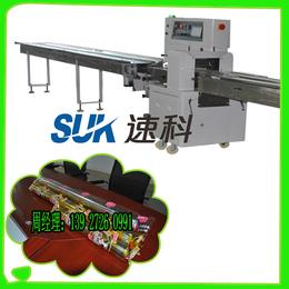 方管伺服包装机工业管包装机装饰管套袋机SK-250XD