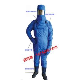 超低温防护服 液氮防护服 提供CE认证