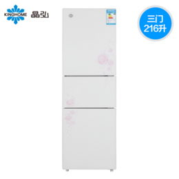Kinghome晶弘三門式電冰箱家用節能靜音 花韻白
