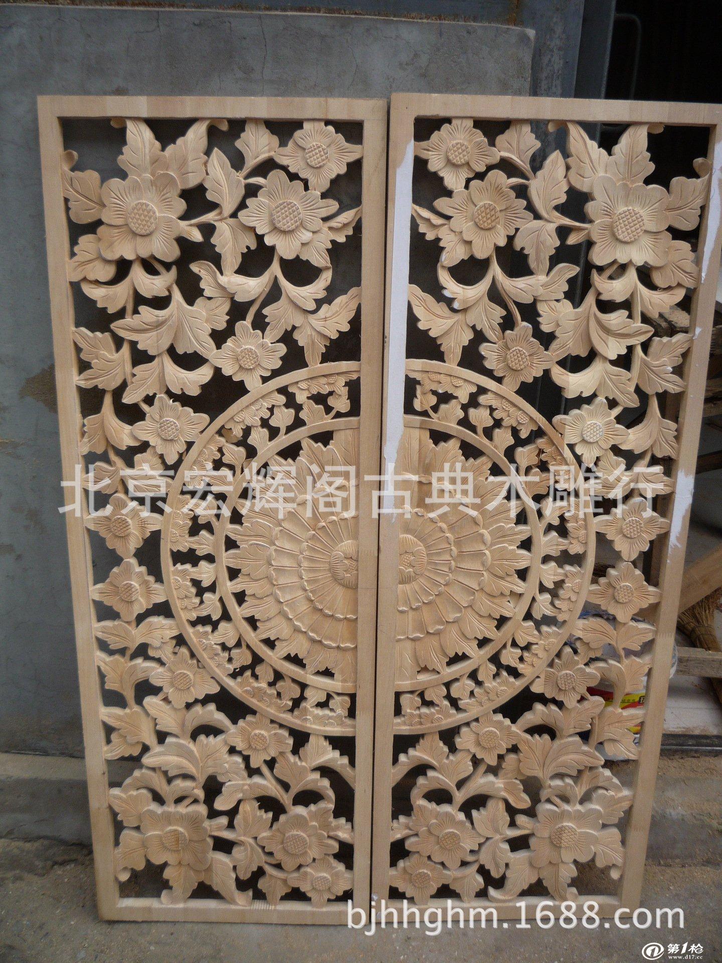 供应东阳雕刻 工艺品 实木雕刻 手工雕刻 中式雕刻装饰挂件