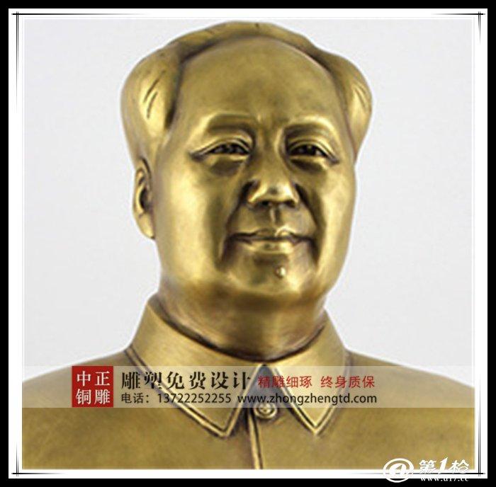 室内外人物肖像雕塑 厂家供应铸铜人物肖像定做 中正铜雕