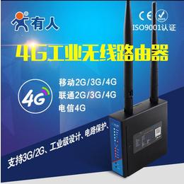 有人工业3g4g无线路由器 三网全网通 VPN