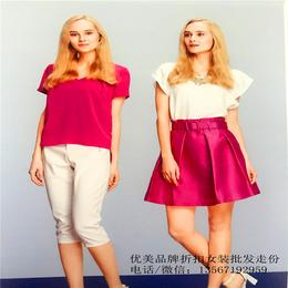 平安国际娱乐女装丝柯备货 中长款平安国际娱乐折扣女装走份