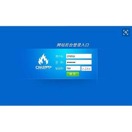 濟南三三******軟件開發公司 微信三級分銷 雙軌****差制度