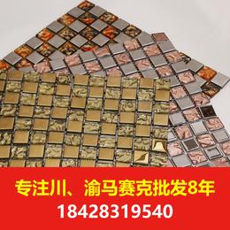 马赛克厂 成都天艺马赛克厂专注四川重庆马赛克批发八年