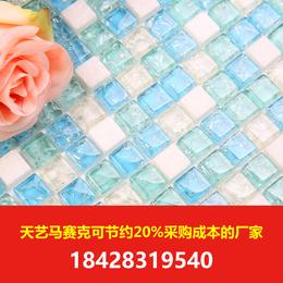 马赛克瓷砖 连续三年无质量投诉天艺马赛克瓷砖