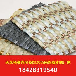 马赛克瓷砖价钱 天艺马赛克累计出现在千万家庭的马赛克瓷砖