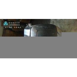 中国重汽豪沃A7,T7,金王子D型260升铝合金燃油箱总成