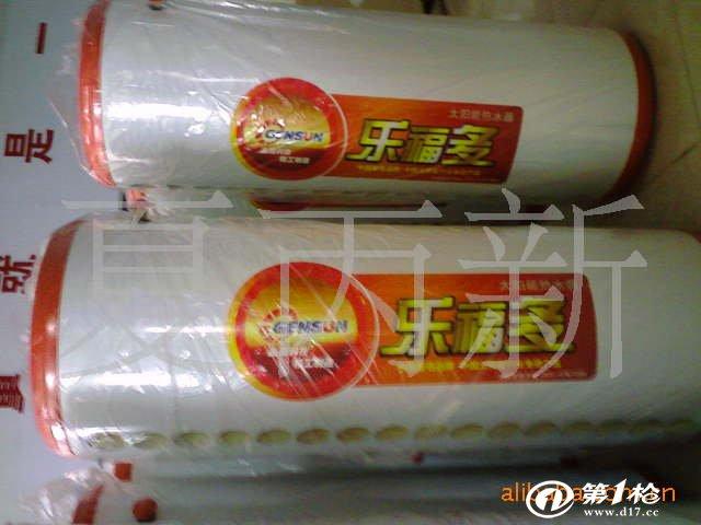 """此图为我公司生产的""""乐福多""""系列太阳能热水器16管"""