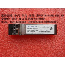 出售供应10G 1310NM 10KM SM SFP光纤模块