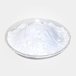 南箭直销S-布洛芬51146-56-6原料99含量