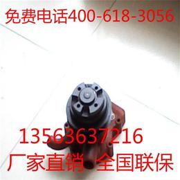 华源莱动LL380水泵,山东华源莱动柴油机水泵缩略图