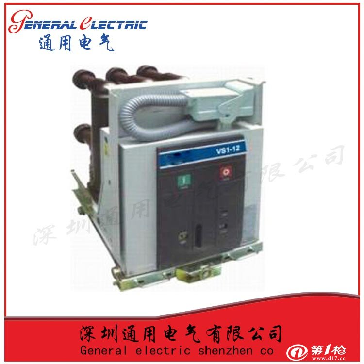 """对于电磁机构,直流电源由老式czo-40c型直流接触器操作控制,它的""""分闸"""