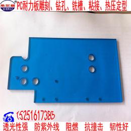 南通PC板加工PC塑料板PC异形板精加工