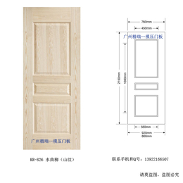 天然木皮3.2MM厚模压门板 实木复合模压门板