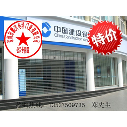 维修304不锈钢伸缩门 东部华侨城小梅沙不锈钢工厂保安厅门