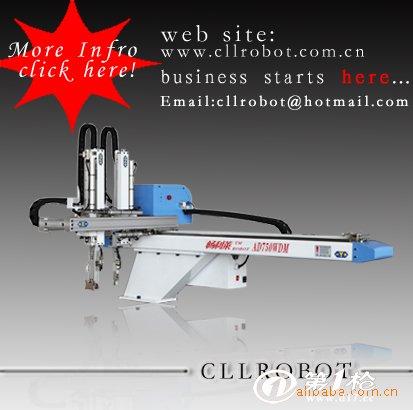 畅利莱 品牌注塑机机械手 机械手设计 三轴司服机械手